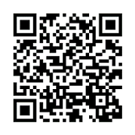 COR QR Code For Singapore Citizen or Permanent Resident Individuals